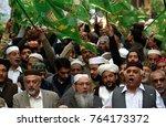peshawar  pakistan   nov 27 ... | Shutterstock . vector #764173372