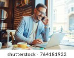 businessman doing his work and... | Shutterstock . vector #764181922