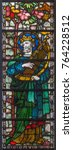 Small photo of LONDON, GREAT BRITAIN - SEPTEMBER 19, 2017: The king David on the stained glass in St Mary Abbot's church on Kensington High Street.