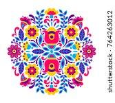 geometric ethnic decoration.... | Shutterstock .eps vector #764263012