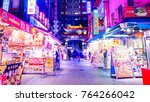 hyogo japan   november 24  2017 ... | Shutterstock . vector #764266042