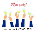 vector background on party time ... | Shutterstock .eps vector #764317726