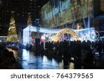 bangkok   thailand   november... | Shutterstock . vector #764379565