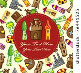 cartoon house card | Shutterstock .eps vector #76441525