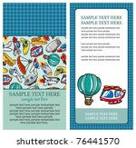 cartoon airplane card | Shutterstock .eps vector #76441570