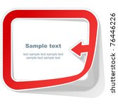 sticker. vector template. | Shutterstock .eps vector #76446226