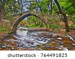 kelefos bridge  cyprus. the old ... | Shutterstock . vector #764491825