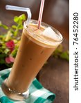 Refreshing Cold Frappe Coffee