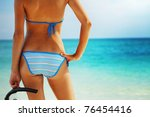 young woman with wet skin and... | Shutterstock . vector #76454416