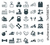 set of 36 heavy filled and... | Shutterstock .eps vector #764588716