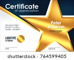 certificate of appreciation... | Shutterstock .eps vector #764599405