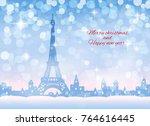 congratulation card  silhouette ...   Shutterstock .eps vector #764616445