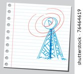 drawing of a radio antenna | Shutterstock .eps vector #76464619