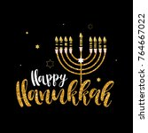 happy hanukkah vector... | Shutterstock .eps vector #764667022