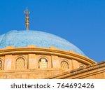 mohammad al amin mosque in... | Shutterstock . vector #764692426