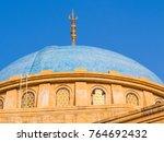mohammad al amin mosque in... | Shutterstock . vector #764692432