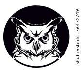 owl | Shutterstock .eps vector #76472749
