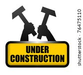 Under Construction Metal Plate...