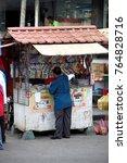 kota bahru  malaysia   mar 6 ... | Shutterstock . vector #764828716