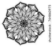 mandalas for coloring book.... | Shutterstock .eps vector #764860975