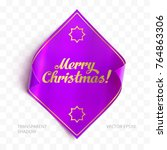 merry christmas realistic... | Shutterstock .eps vector #764863306
