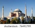 Hagia Sophia Mosque Exterior I...