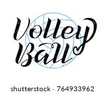 volleyball black lettering text ... | Shutterstock .eps vector #764933962