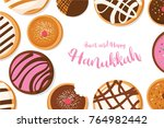 hanukkah doughnut   jewish... | Shutterstock .eps vector #764982442