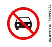 prohibition sign for car | Shutterstock .eps vector #764985292
