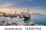 traditional arabian dhows in... | Shutterstock . vector #765007966