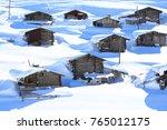 winter view karadeniz artvin...   Shutterstock . vector #765012175