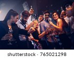 group of friends having fun at... | Shutterstock . vector #765021298