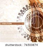 vector background. abstract... | Shutterstock .eps vector #76503874