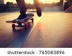 skateboarder legs skateboarding ... | Shutterstock . vector #765083896