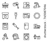 thin line icon set   air... | Shutterstock .eps vector #765087046