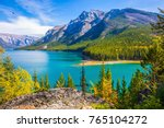 the lake with turquoise water... | Shutterstock . vector #765104272