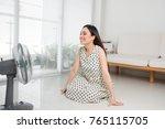 beautiful aisan woman sitting... | Shutterstock . vector #765115705