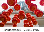 traditional chinese red... | Shutterstock . vector #765131902