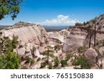 beautiful mountain landscape.... | Shutterstock . vector #765150838