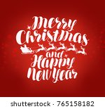 merry christmas and happy new... | Shutterstock .eps vector #765158182