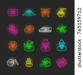 japanese neon icon set  vector... | Shutterstock .eps vector #765159712