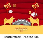 happy chinese new year 2018... | Shutterstock .eps vector #765255736