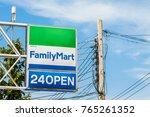 bangkok  thailand  november...   Shutterstock . vector #765261352
