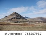 travel to iceland. beautiful... | Shutterstock . vector #765267982