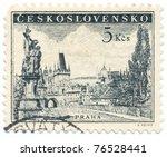 czechoslovakia   circa 1953  a... | Shutterstock . vector #76528441