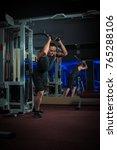 athlete bodybuilder posing and... | Shutterstock . vector #765288106