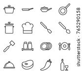 thin line icon set   pan  cook... | Shutterstock .eps vector #765290158