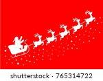 christmas card vector white... | Shutterstock .eps vector #765314722