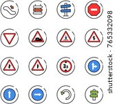 line vector icon set  ... | Shutterstock .eps vector #765332098
