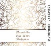 intricate baroque luxury... | Shutterstock .eps vector #765334576
